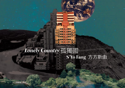 Lonely Country – S'yo Fang 方斯由 孤獨國